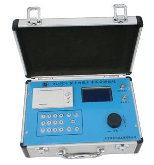 北京农业仪器厂家顺龙土壤检测仪器SL-3C-1土壤养分测试仪价格