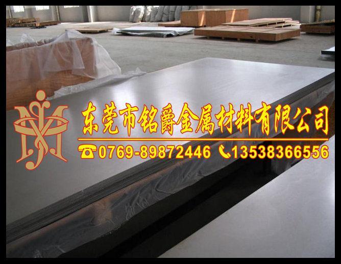 Cr9钛合金进口钛合金